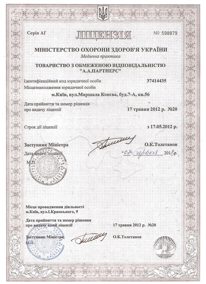 About ilaya: Certificate3