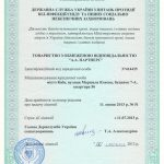 Clinique GPA Ilaya - Certificats