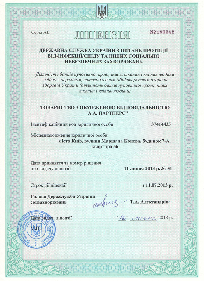 About ilaya: Certificate4