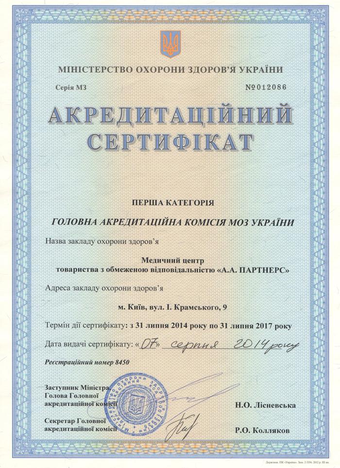 About ilaya: Certificate2