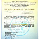 Fertility Treatment Center - Certificates