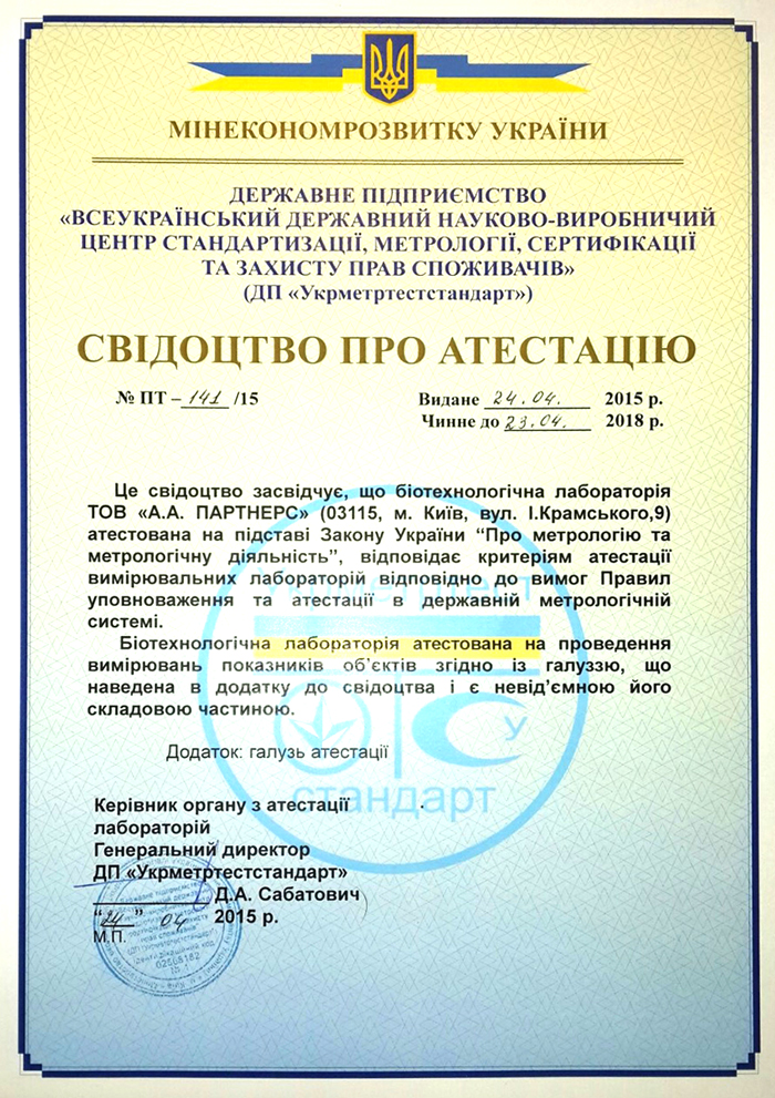 About ilaya: Certificate1